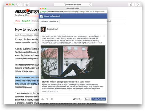 Facebook Quote Sharing Adds Quote Cards To Timeline Shares